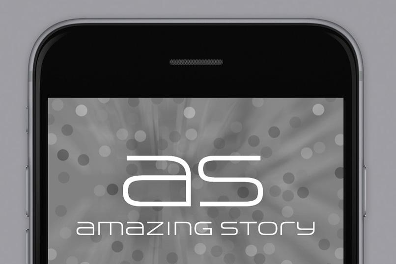 Amazing Story